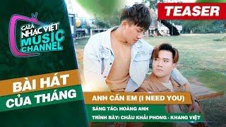 [Teaser] Anh Cần Em (I Need You) - Châu Khải Phong, Khang Việt | Gala Nhạc Việt Bài Hát Của Tháng