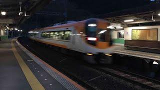 【近鉄阪神繋がって10周年】近鉄阪神繋がって10周年記念貸切列車22600系AF02室生口大野通過
