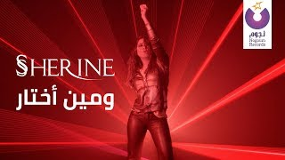 Download Sherine - We Meen Ekhtar (Official Music Video) | شيرين - ومين إختار - الكليب الرسمي Mp3 and Videos