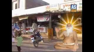 Ambo Ugyo Re Bagadane | Bapa Sitaram Songs | Famous Gujarati Bhajan