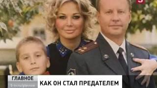 видео Установлены личности нескольких украинских военных преступников