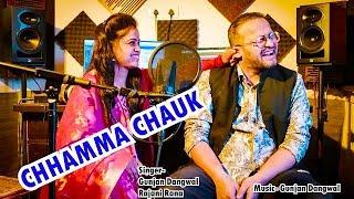 Official Pahadi Song: Chhama Chauk   Gunjan Dangwal   Rajani Rana   Garhwali Song   TBS