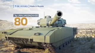 The T-14 is a Russian main battle tank based on the Armata Universal Platform
