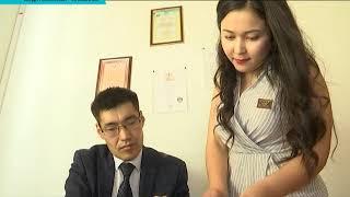Порядка 140 западноказахстанцев прошли обучение по программе «Болашак»