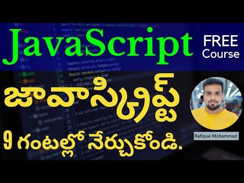 javascript-in-telugu---complete-tutorial-in-9-hours