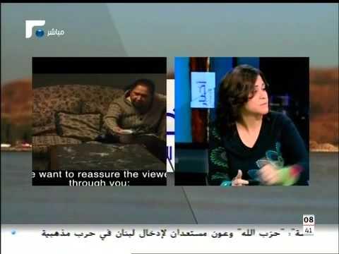 Interview with Zeina Sfeir (Akhbar Al Sabah - Future TV - 12/03/2013)