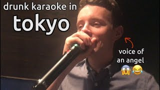 drunk karaoke in tokyo | japanese hi-tech toilet reaction | japan vlog 8