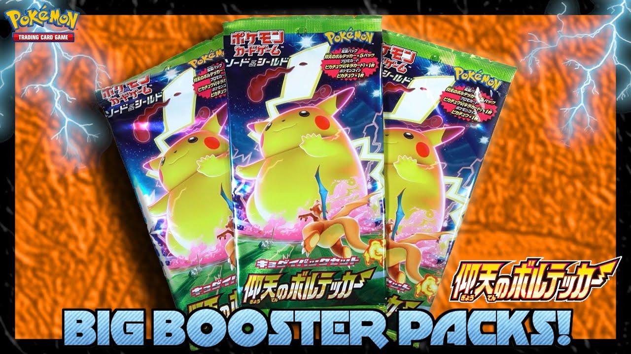 Pokemon card S4 Shocking Volt Tackle 1 Pack Sword /& Shield Japanese