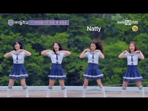 [IDOL SCHOOL] Natty 나띠 Cut