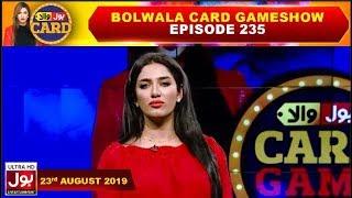 BOLWala Card Game Show | Mathira Show | 23rd  August 2019 | BOL Entertainment