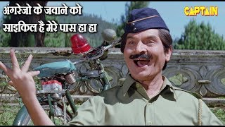 - Bollywood Movies Comedy