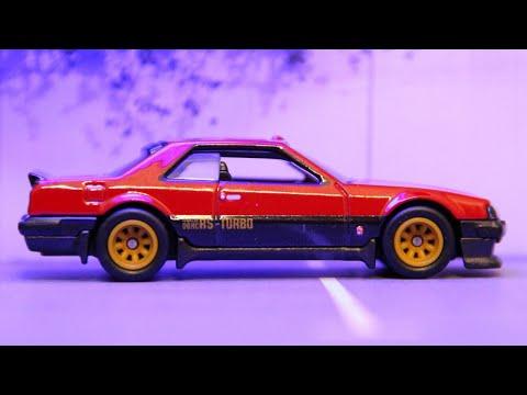 Hot Wheels Nissan Skyline RS (KDR30) - Car Culture: Japan Historics 3 (2020) 1/5