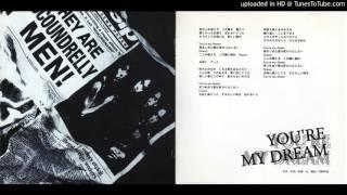 1993.8.21発売 アルバム「ロクデナシ」収録 作詞・作曲:高橋一也 編曲:...