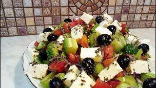 Греческий салат с ароматной заправкой