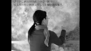 画家 川田祐子 制作風景