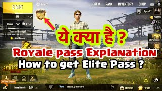 Royale pass Explanation pubg mobile | How to get Elite royale pass | Royale pass reward | Hindi