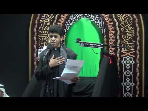 عزاء ذكرى وفاة الرسول الأعظم الرادود باسل الزيد الحسينية الزينبية (أبوداوود)
