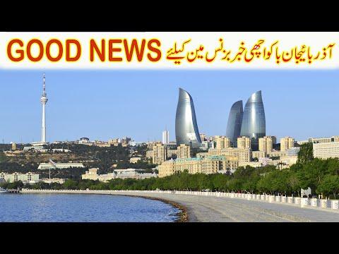 Latest News On Baku Azerbaijan | Good News for Business Men | Work Visa | Residence Visa