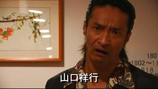 チャンネル登録よろしくお願いたします。 金吾(山口祥行)とのロシアン...