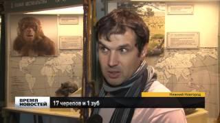 видео Музей Тимирязева - мероприятия
