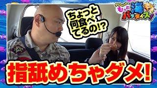 「海日和」公式サイトはこちらから】 http://www.sanyobussan.co.jp/umi...
