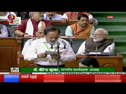 Union Minister and BJP MPs Dr Harsh Vardhan takes oath as members of 17th LS