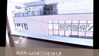 フォスター千里山3号★