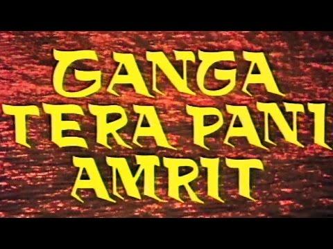 Ganga Tera Pani Amrit - Naveen Nischol | Mohammed Rafi & Chorus | Title Song - 1