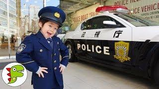 おでかけ 警察博物館へ遊びに行ったよ!警察官の制服を着てなりきってみたよ! トイキッズ