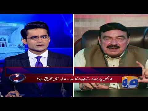 Sheikh Rasheed Ka Dusron Ko Khud Se Bachnay Ka Mushwara. Aaj Shahzaib Khanzada Kay Sath