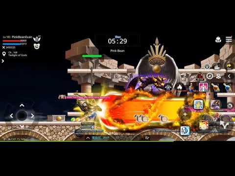 Maplestory M - Lv 183 Evan Chaos Boss Skill Rotation