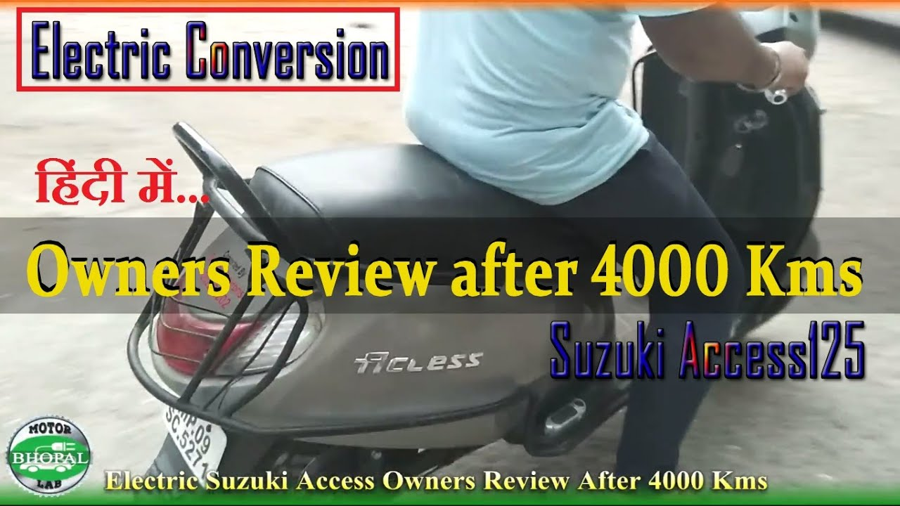 Electric Suzuki Access Owners Review after 4000 Kms II हिंदी में