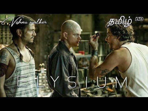 Elysium |Tamil Dubbed | Super Scene