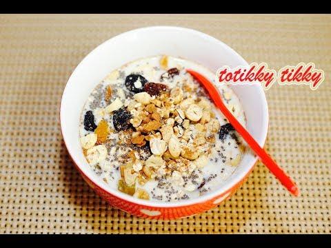 อาหารเช้าหวานมันเพื่อสุขภาพ : Healthy Breakfast Bowl