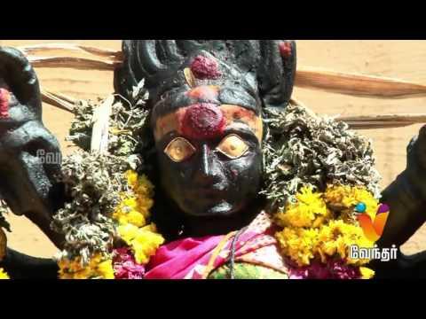 "Moondravathu Kan [Epi-481] | ""Uivundh Amman Temple: A Temple Famous For Curing Women Trouble!"""