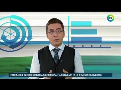 Россия снизила цену на газ для Армении