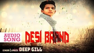 Desi Brand (Full Song) Deep Gill || Latest Punjabi Song 2018 || Yaariyan Records
