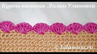 Узор Раковины (ракушки) - Crochet pattern seashells