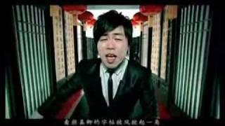 Anson Hu Yanbin 胡彦斌 *NEW  -  Bi Mo Deng Chang 笔墨登场  - MV