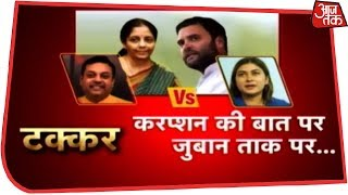 राहुल का 'बयान' , 'महिलाओं का अपमान'! | हल्ला बोल