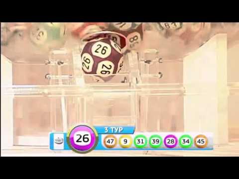 Государственный лотерея
