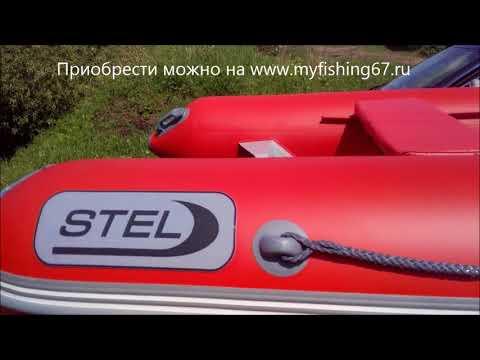 Лодка RIB 375 Elen