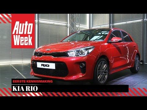 Kia Rio - Eerste Kennismaking - AutoWeek
