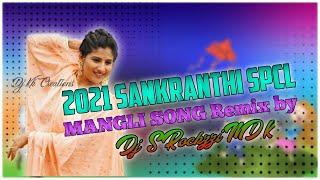2021 Sankranti Song Dj Remix Mangli  song DJ S ROCKZZI MDK