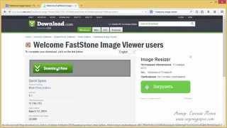 Урок №10 FastStone Image Viewer установка настройка бесплатно