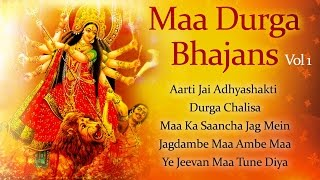 maa durga bhajans vol 1 chaitra navratri 2017 special bhakti songs