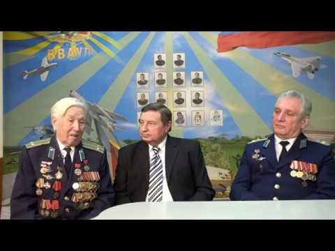 Крылья Родины (Борисоглебское высшее военное авиационное училище летчиков им. В.П.Чкалова)
