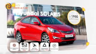 Sochi Rent-a-Car(, 2016-06-16T01:06:38.000Z)