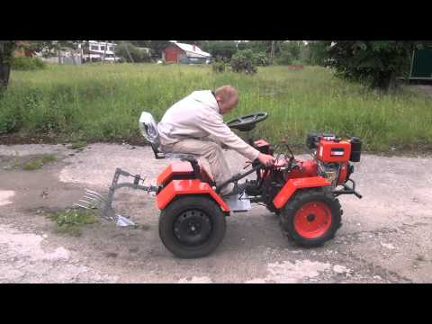 Трактор 6-9л.с.