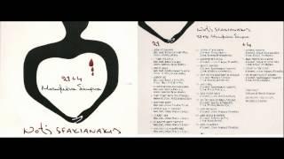 Notis Sfakianakis-2011-21+4 Ματωμένα Δάκρυα (CD Album Mix)